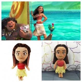 Boneca Moana Pelúcia Moana Disney