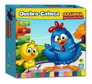 Quebra Cabeça Infantil Galinha Pintadinha De Madeira