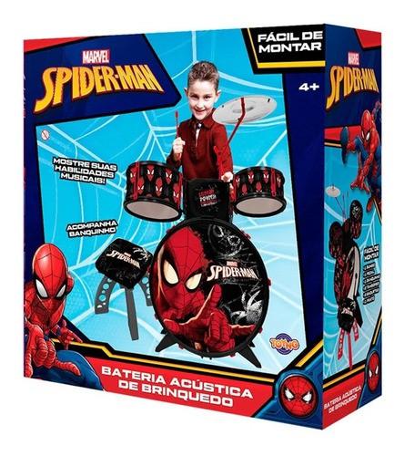 Bateria Infantil Brinquedo do Homem Aranha - Toyng