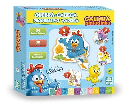Quebra Cabeça E Jogo Da Memoria Kit Brinquedos Educativo
