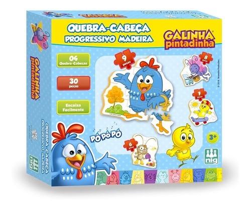 Quebra Cabeça Infantil Galinha Pintadinha Brinquedo Madeira 30 - Nig