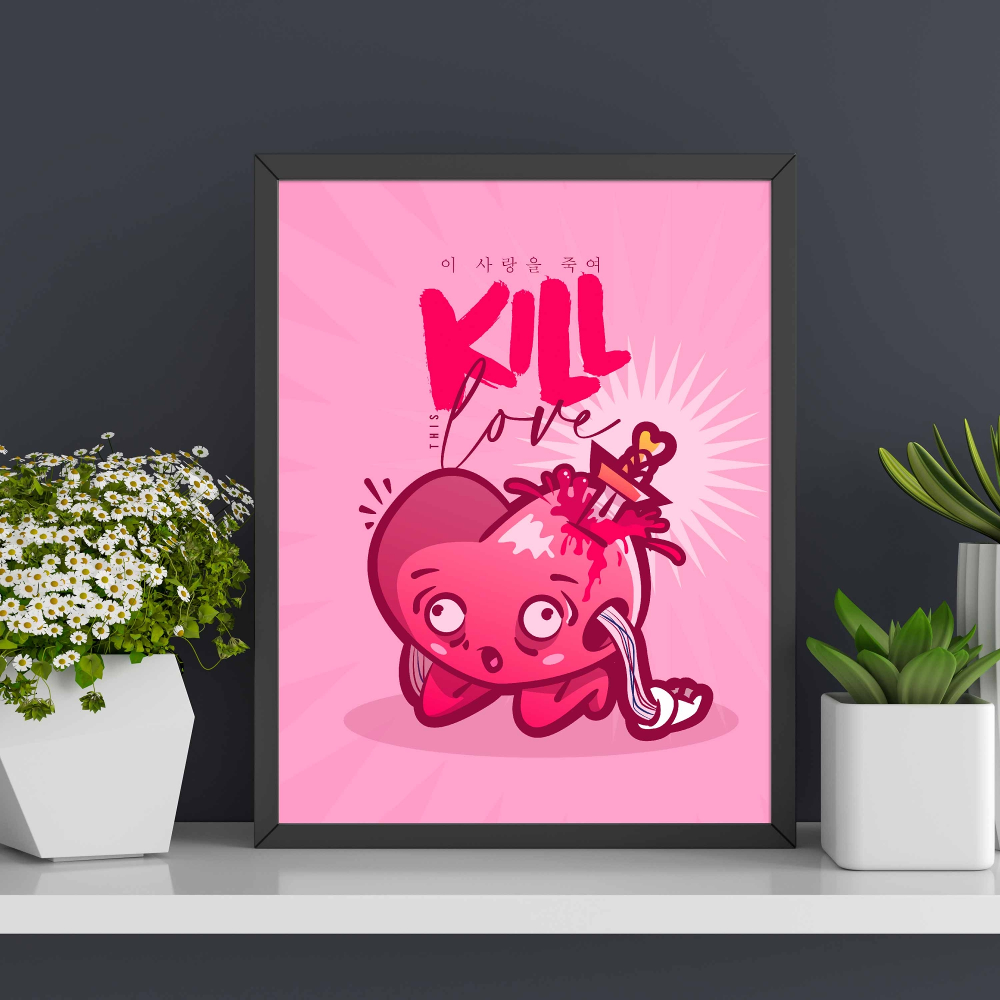 Quadro Kill This Love Ilustrador Victor Beck