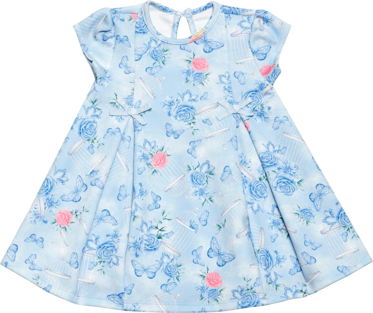 Vestido Azul Flores e Borboletas Nini & Bambini