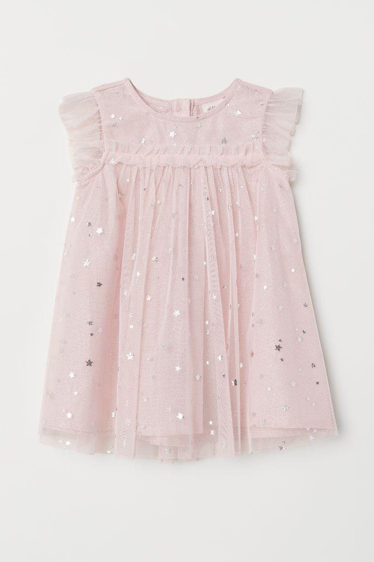 Vestido em Tulle H&M (forma pequena)