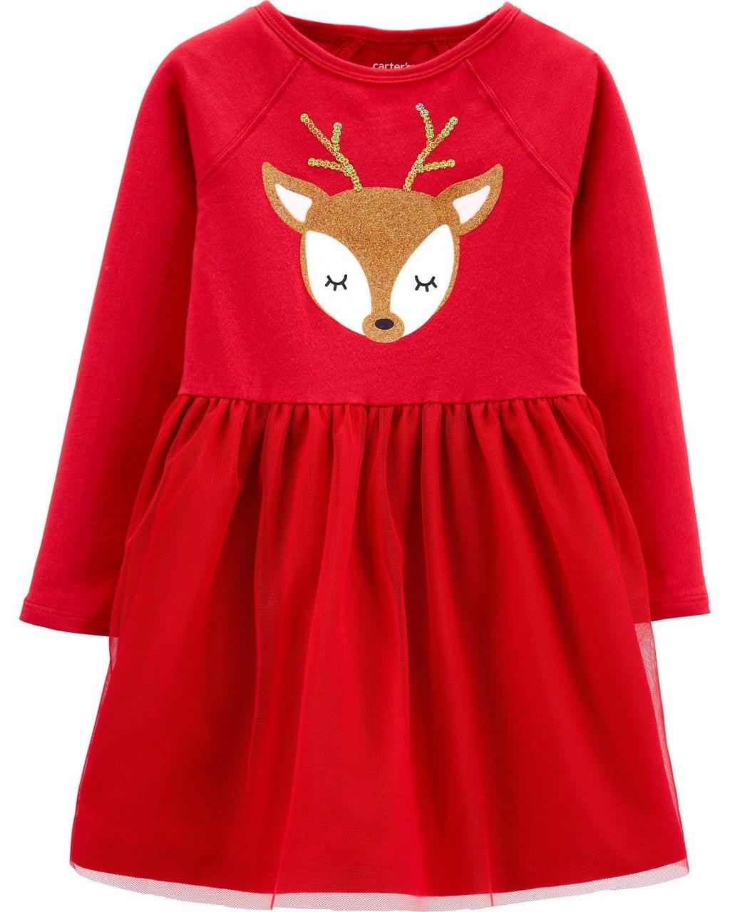 Vestido Rena Natal