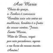 Decalque para Porcelana - Ave Maria 9,5cm