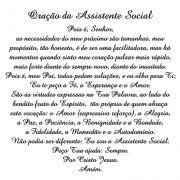 Decalque para Porcelana - Oração da Assistente Social