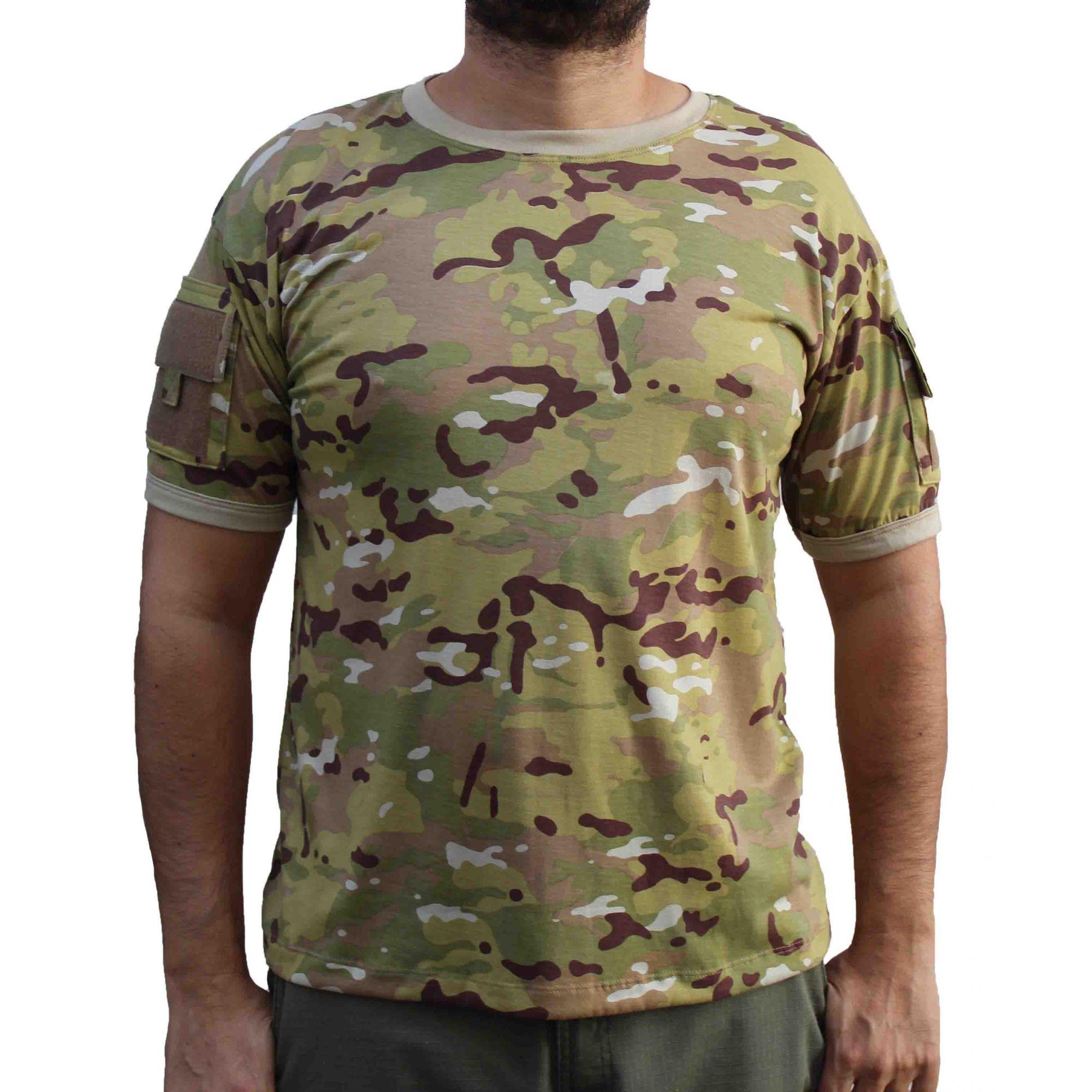 Camisa Tática Multicam