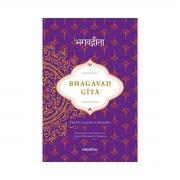Bhagavad Gita - Texto Clássico Indiano - Krsna Dvaipayana Vyasa