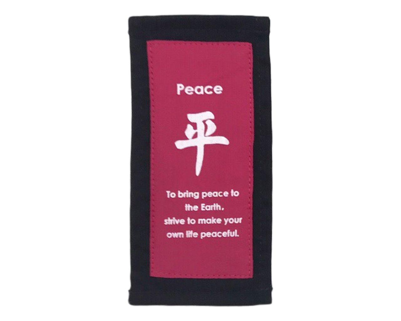 Marcador de Página (Livro) - Peace
