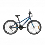 Bicicleta Infantil Caloi MAX Aro 24 Azul