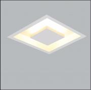 Luminária Embutir USINA 250/2 HOME 2L Bipino G9 250x250mm