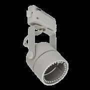 Spot Trilho BLIGHT BL6015 1L Dicróica/PAR16 GU10 Branco