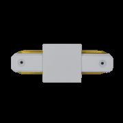 """Trilho Eletrificado BLight BL6006 Conector Emenda Reto """"I"""" Branco"""