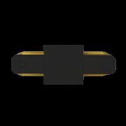 """Trilho Eletrificado BLight BL6007 Conector Emenda Reto """"I"""" Preto"""