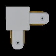 "Trilho Eletrificado BLight BL6008 Conector Emenda ""L"" Branco"