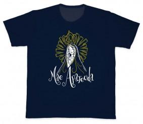 Camiseta REF.5392 - Nossa Senhora Aparecida