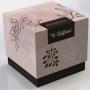 Cube PROMESSAS [Caixa de Promessas]