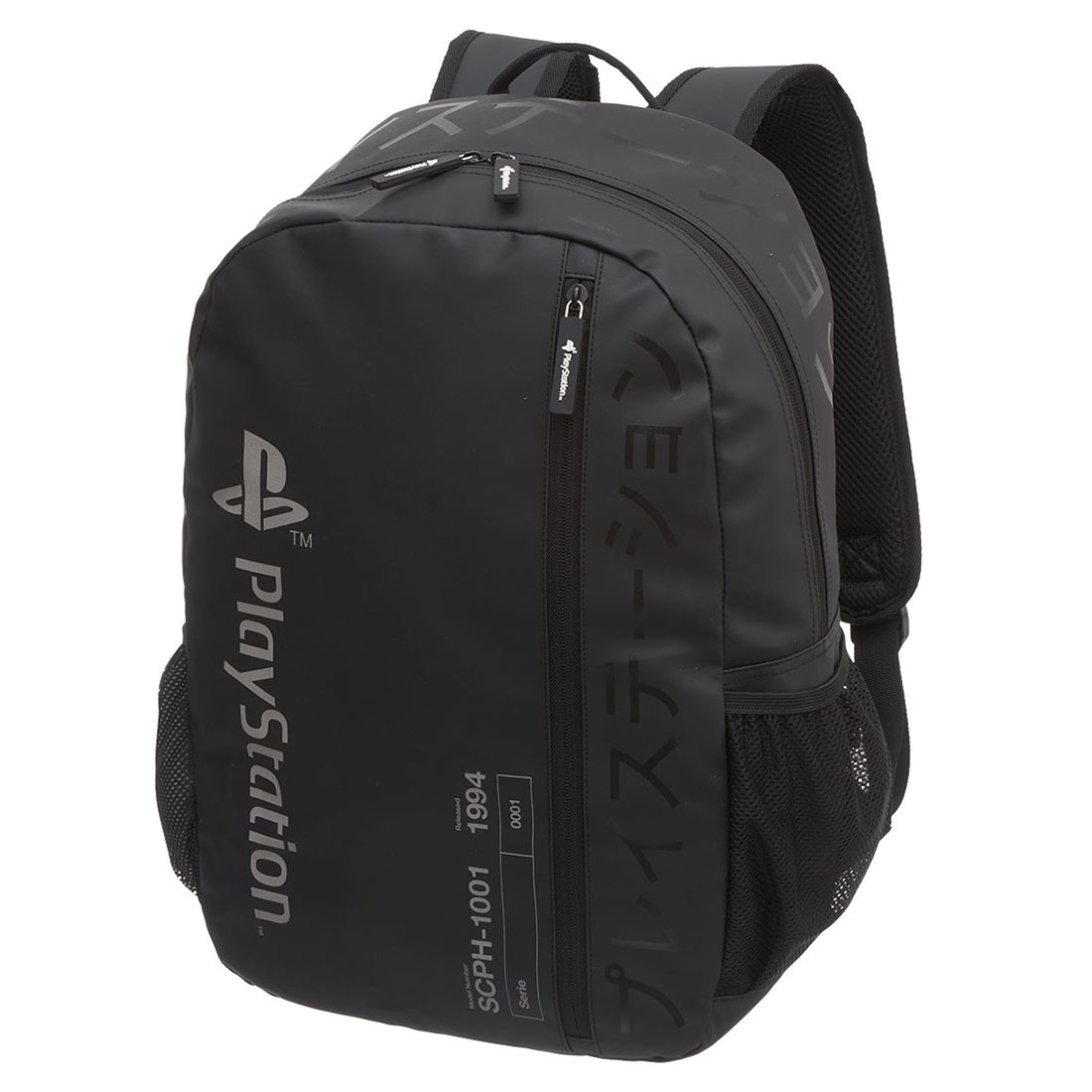 Mochila Playstation Kakatana Pacific 7880704