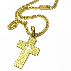 Kit Corrente Double Grumet 3mm 60cm 10,5g (Fecho Gaveta) (Banho Ouro 24K) + Pingente Crucifixo Pai Nosso 3,3cm X 2,1cm (Banho Ouro 24k)
