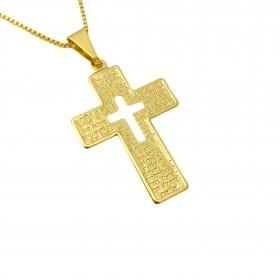 Pingente Crucifixo Pai Nosso 3,3cm X 2,1cm