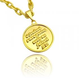 """Pingente Medalha """"O Senhor é Meu Pastor"""" (2,5cmX2,2cm) (Banho Ouro 24k)"""