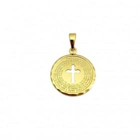 """Pingente Medalha """"Pai Nosso"""" Cruz Vazada (2,1cmX1,8cm) (Banho Ouro 24k)"""