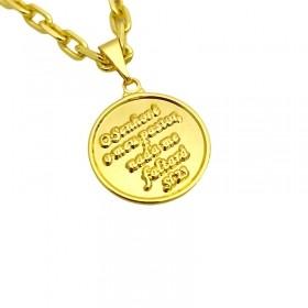 """Pingente Medalhão """"O Senhor é Meu Pastor""""  2,3cm x 2,0cm"""