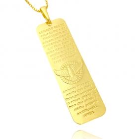 """Pingente Placa """"Espírito Santo"""" (5cmX1,6cm) (Banho Ouro 24k)"""