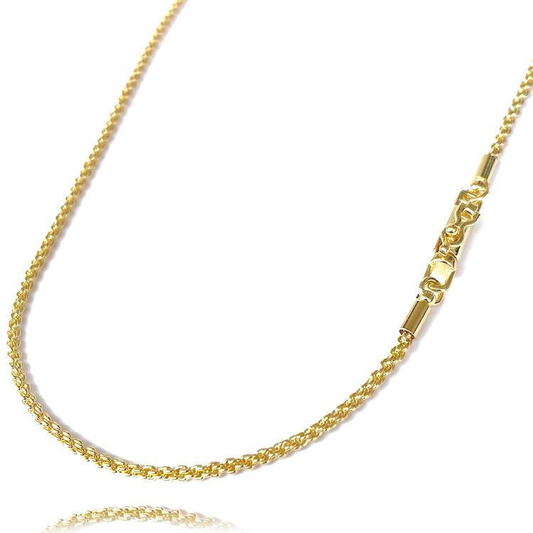 Corrente Cordão Baiano Diamantado 2mm 70cm (10g) (Fecho canhão) (Banho Ouro 24K)