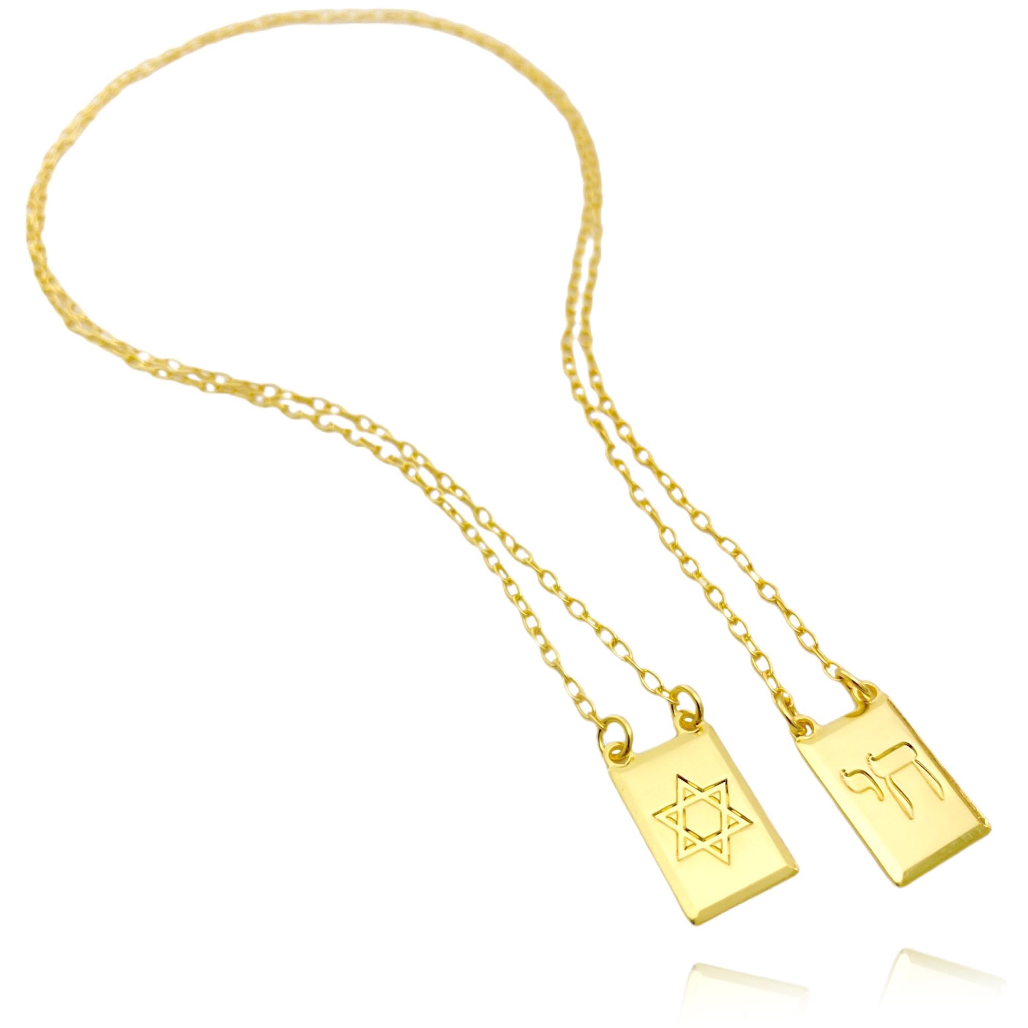 Escapulário Estrela de Davi 1mm 60cm (Carrier) (Banho Ouro 24k)