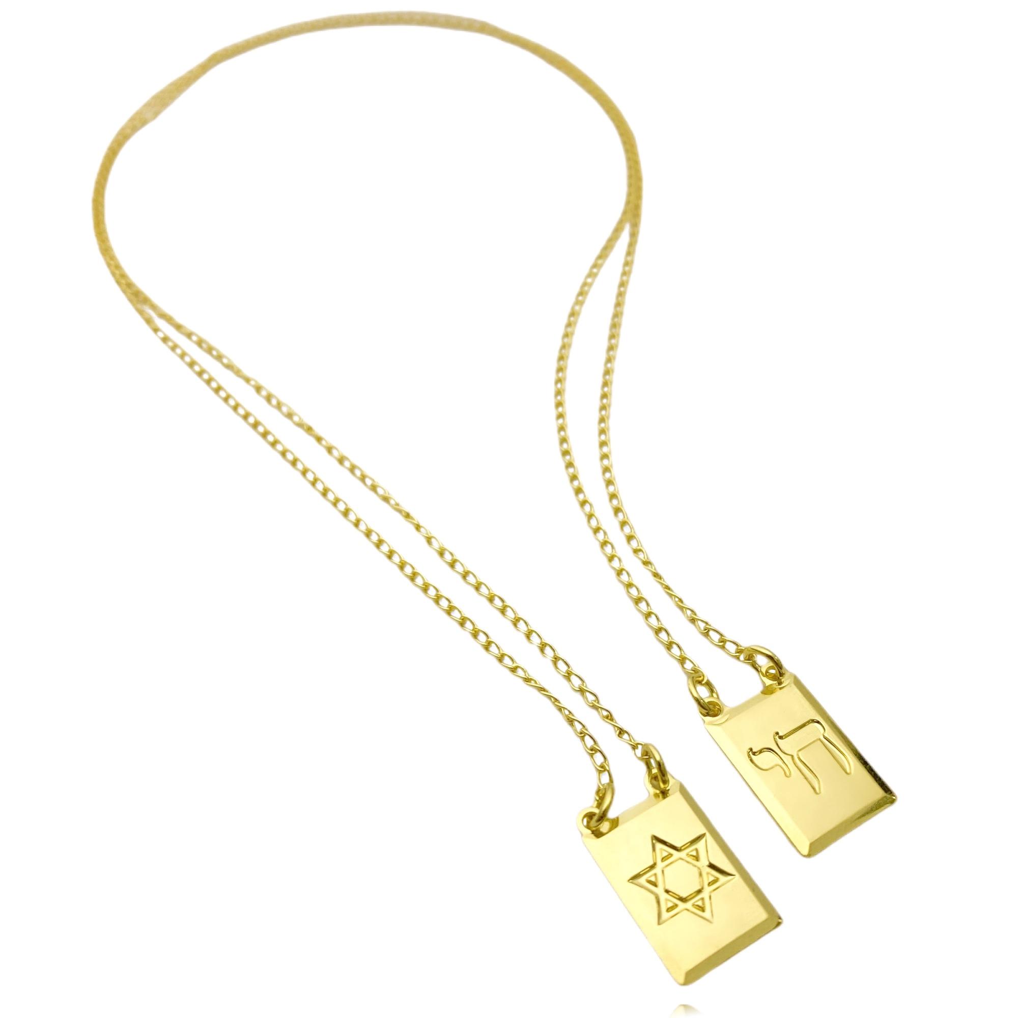 Escapulário Estrela de Davi Grumet 1,5mm 60cm (Banho Ouro 24k)