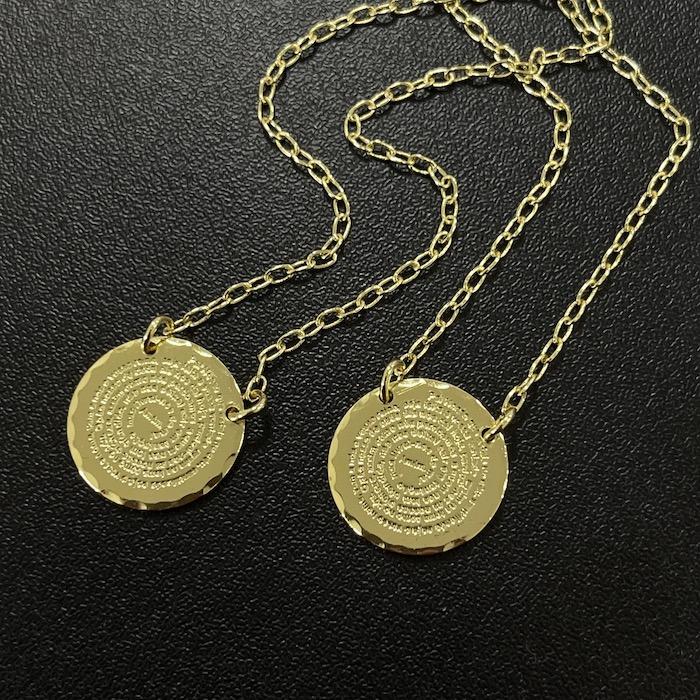 Escapulário Medalha Oração Pai Nosso 60cm Carrier Cadeado (Banho em Ouro 24K)