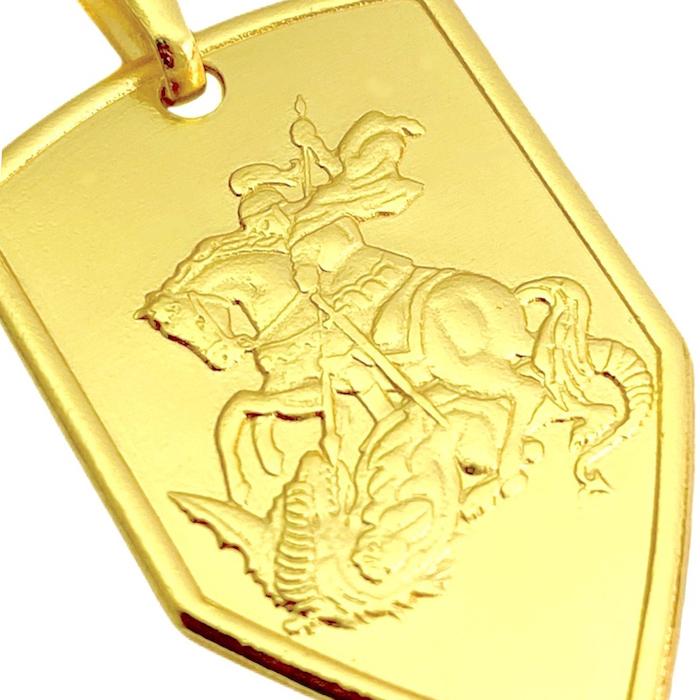 Pingente Escudo São Jorge (3cmX2cm) (Banho Ouro 24k)