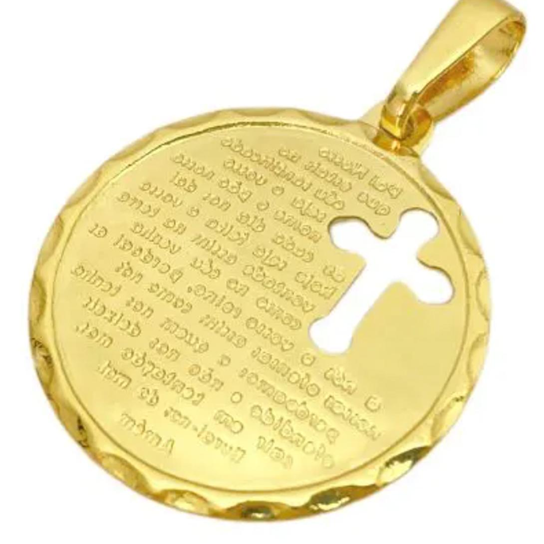 Pingente Medalha Pai Nosso c/ Cruz Vazada (2,2cmX2cm) (Banho Ouro 24k)