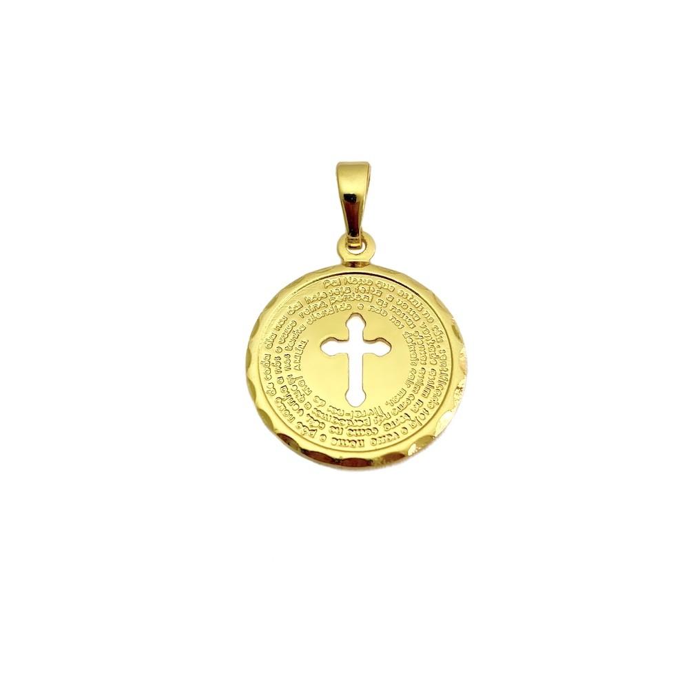 """Pingente Medalha """"Pai Nosso"""" Cruz Vazada 1,6cm X 1,6cm"""