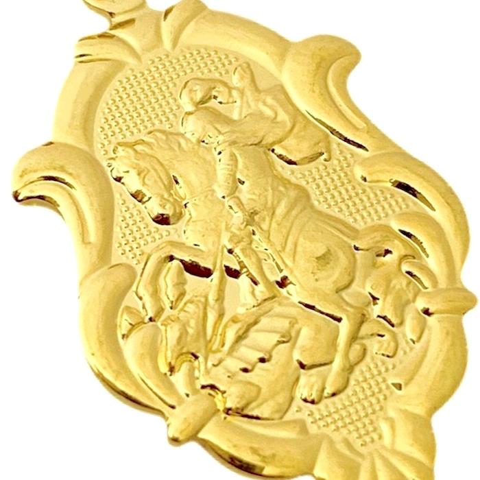 Pingente Placa de São Jorge (2,7cmX1,8cm) (Banho Ouro 24k)