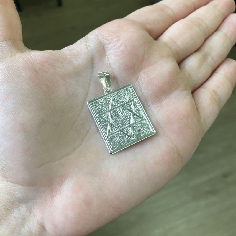 Pingente Placa Estrela De Davi (3cmX2,4cm) (Banho Prata 925)