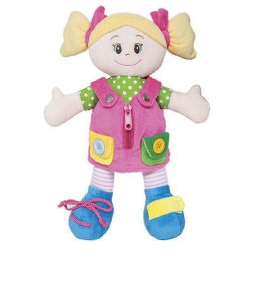 Boneca de pano aprendendo a vestir Rosa - Buba Baby