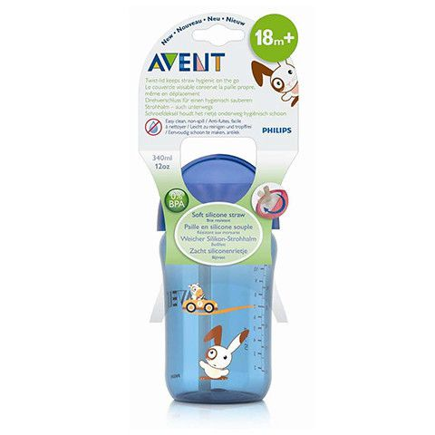Copo com Canudo Philips Avent - 340ml