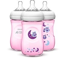 Kit c/3 Mamadeiras Philips Avent Petala Decorada - 260ml Rosa