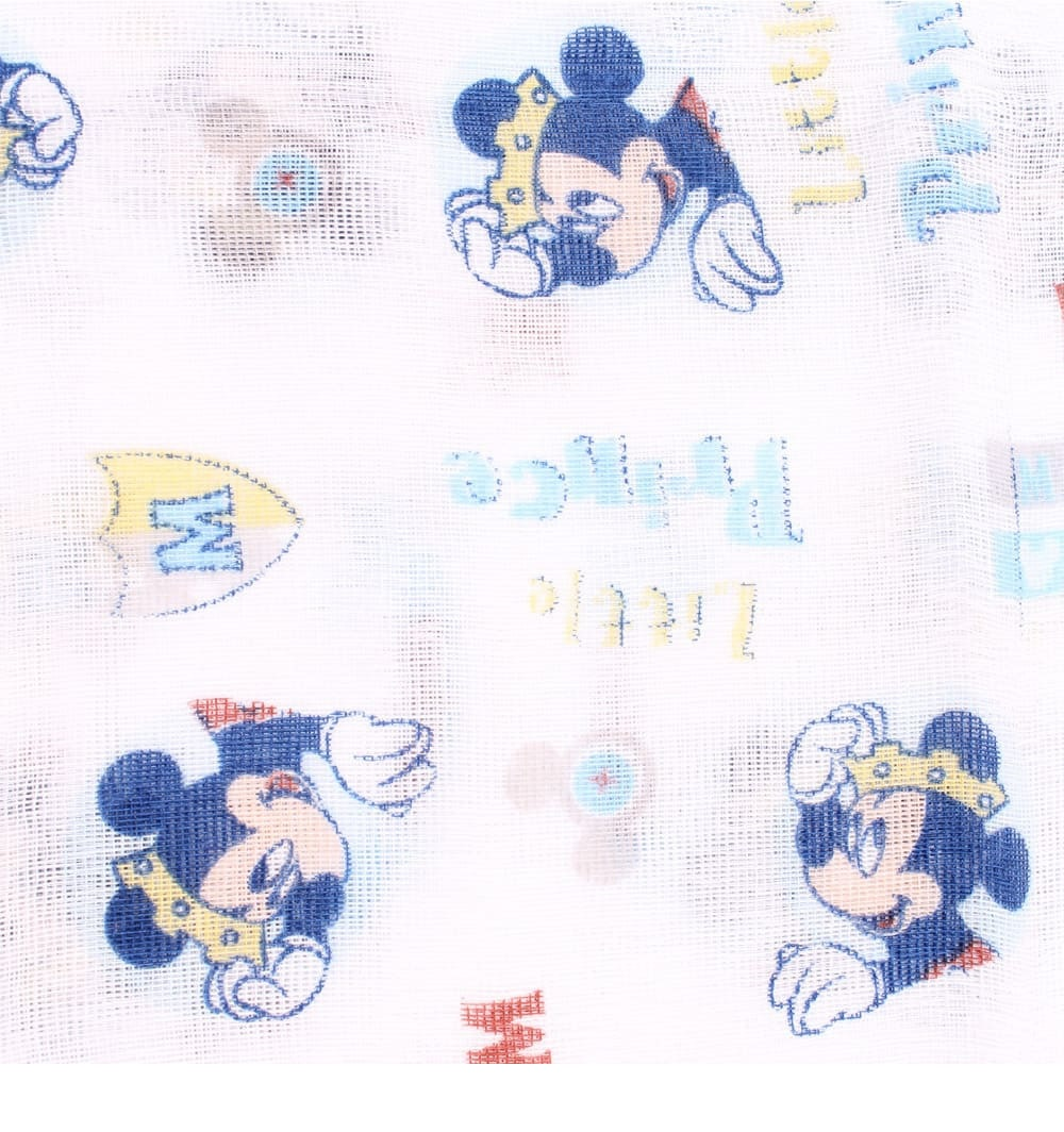 Kit com 2 Toalhas Fralda Disney Baby Mickey Mouse - MinasRey