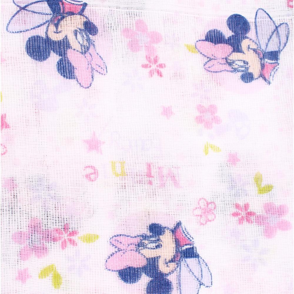 Kit com 2 Toalhas Fralda Disney Baby Minie - MinasRey