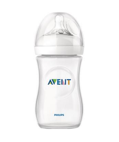 Mamadeira Philips Avent Petala - 260ml