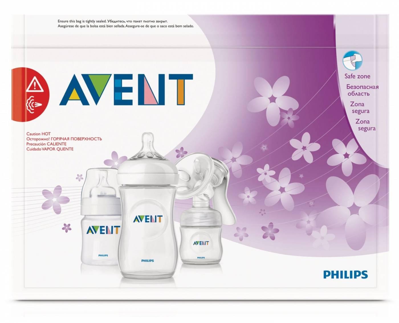 Saco Esterilizador Para Microondas - Philips Avent