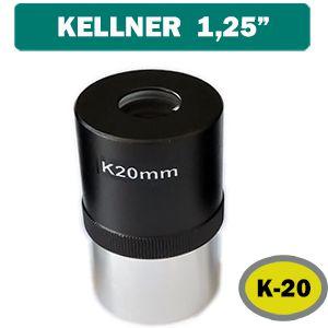 Ocular Kellner K 20mm (Padrão de encaixe de 1,25 Polegadas)