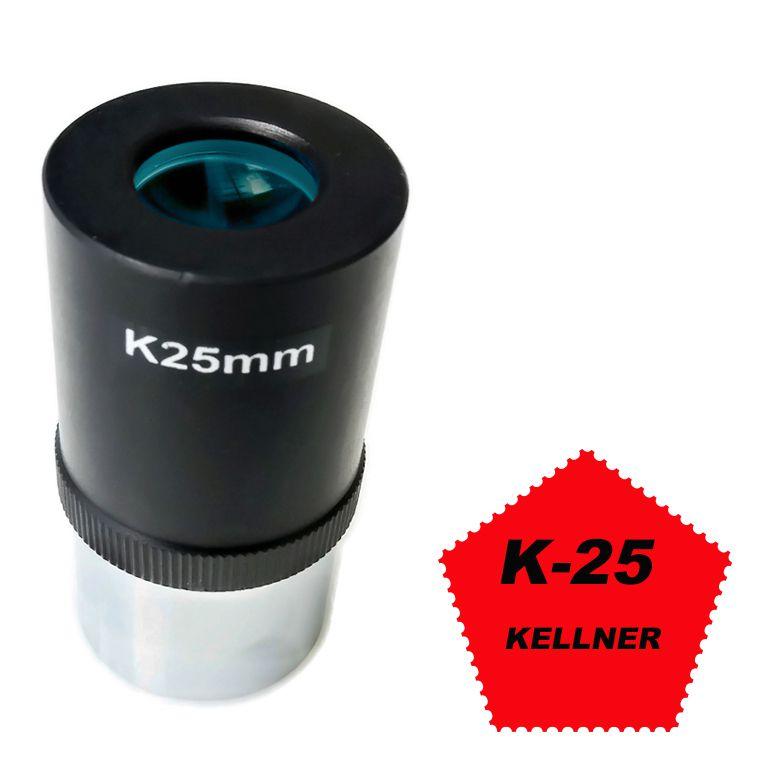 Ocular Kellner K 25mm (Padrão de encaixe de 1,25 Polegadas)