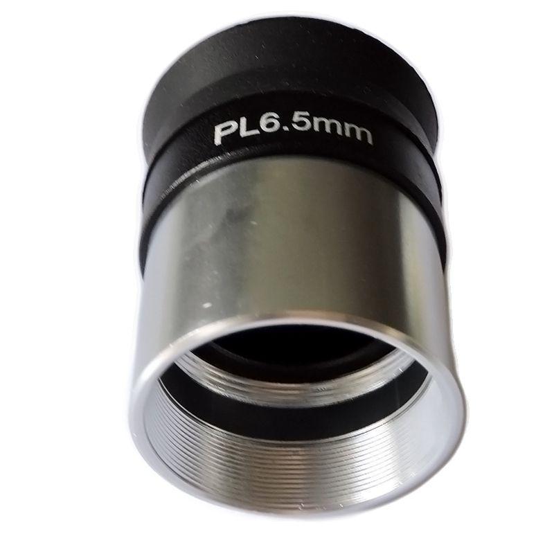 Ocular Super Plossl PL  6.5mm (Padrão de encaixe de 1,25 Polegadas)
