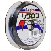 Linha Monofilamento Raiglon Cinza 44lb (0,62mm - 100m)