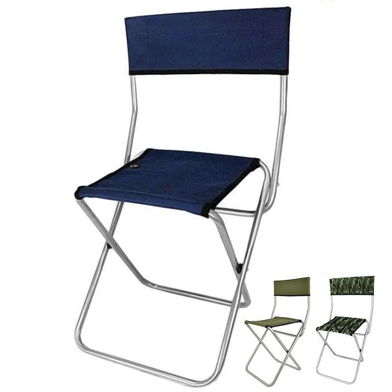 Cadeira Jogá para Pesca